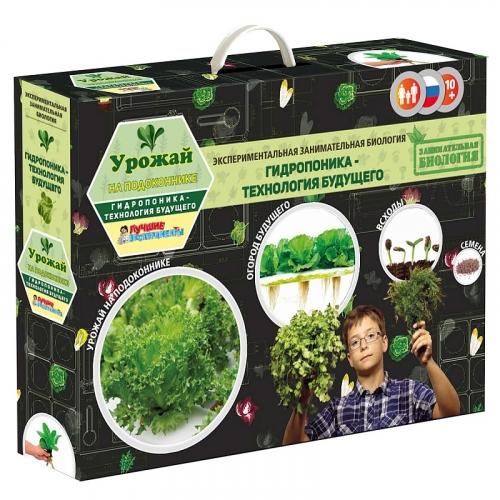 Ботаника. Урожай на Подоконнике