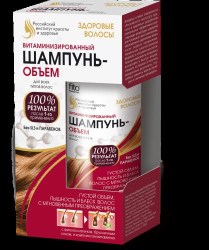 Витаминизированный шампунь-объем для всех типов волос серии Здоровые волосы, 150мл