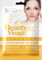 Пептидная тканевая маска для лица Интенсивное питание серии Beauty Visage 25мл