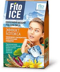 Лед для лица FITOICE Омолаживающий Эффект ботокса, 8х10мл