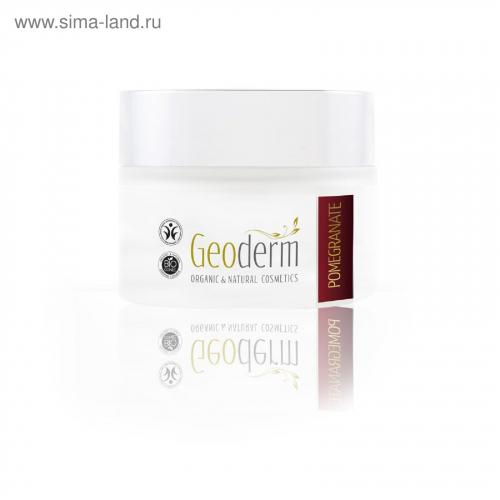 Увлажняющий и регенерирующий крем для лица ГРАНАТ                                                       (Для всех типов кожи)