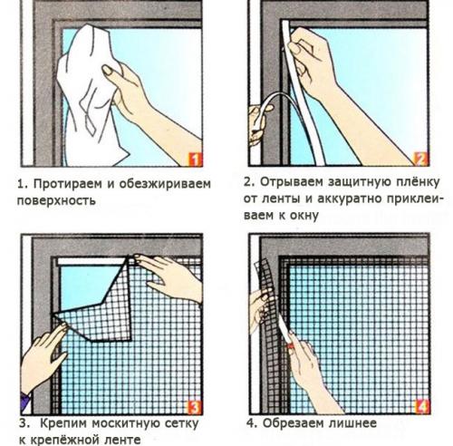 АКЦИЯ!!! 99руб вместо 155руб. Москитная сетка на окна с самоклеящейся лентой для крепления