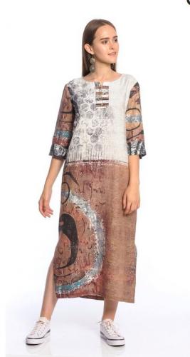 Платье Арт. 9727 237 Maxexpromt