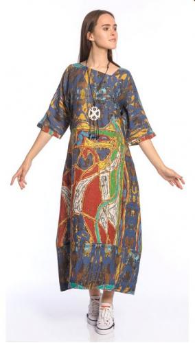 Платье Арт. 9733 245 Maxexpromt