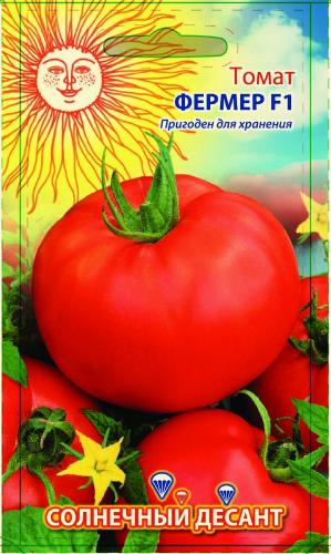 Семена Томат Черри Плаза F1, 5шт АГРОФИРМА ПАРТНЕР 10837876 в ... | 500x299