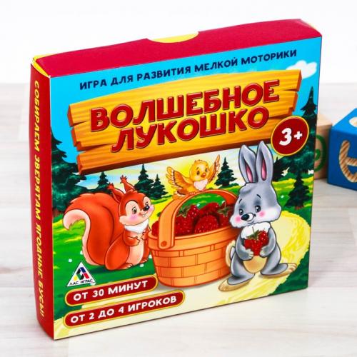 Настольная развивающая игра «Волшебное лукошко»