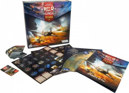 Настольная играWar Thunder: Осада