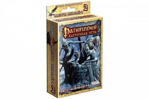 Настольная играPathfinder. Адепты Живодера (дополнение)