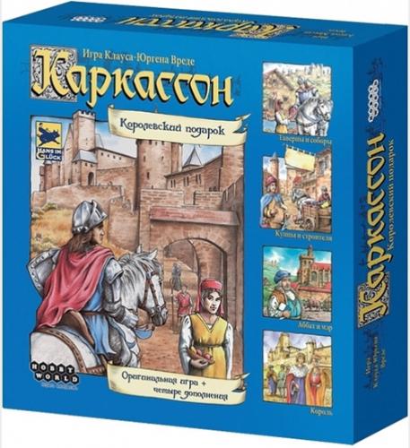 Настольная игра «Каркассон. Королевский подарок» (2-е издание)