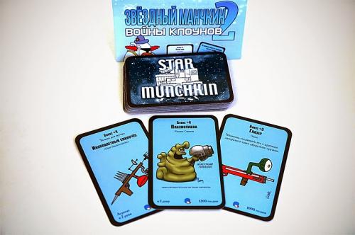 Настольная играЗвёздный манчкин 2. Войны клоунов