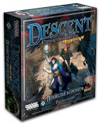 Настольная играDescent: Поместье воронов