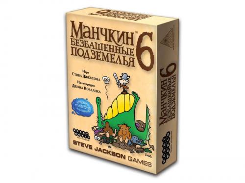 Настольная играМанчкин 6. Безбашенные Подземелья (2-е издание)