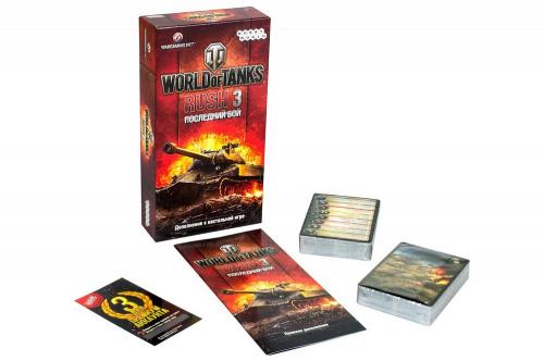 Настольная играWorld of Tanks Rush 3. Последний Бой
