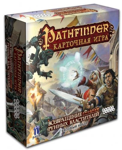 Настольная играPathfinder. Карточная игра: Возвращение рунных властителей