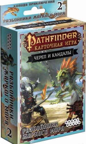 Настольная играPathinder. Карточная игра: Череп и Кандалы. Разбойники Жаркого моря.
