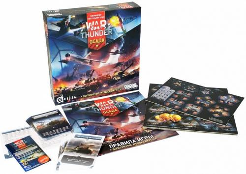 Настольная играWar Thunder: Осада. Wunderwaffe