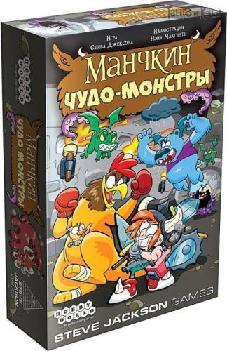 Настольная играМанчкин: Чудо-монстры