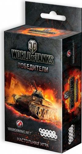 Настольная играWorld of Tanks. Победители
