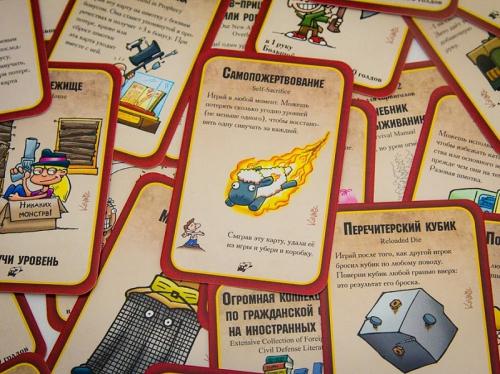 Настольная играМанчкин Апокалипсис 2. Бараний Рок
