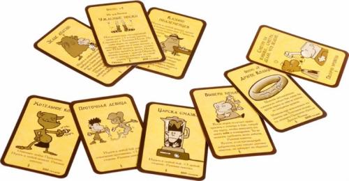 Настольная играМанчкин 3. Клирические Ошибки (2-е издание)