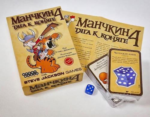 Настольная играМанчкин 4. Тяга к Коняге (3-е издание)