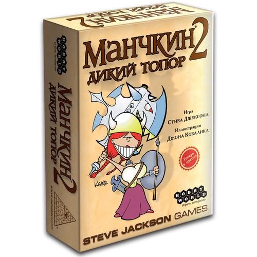 Настольная играМанчкин 2. Дикий Топор (3-е издание)