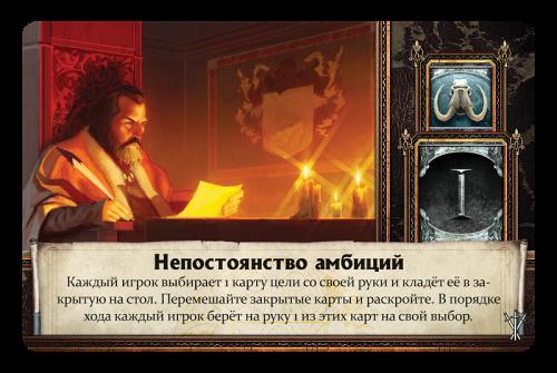 Настольная играИгра Престолов: Пир воронов