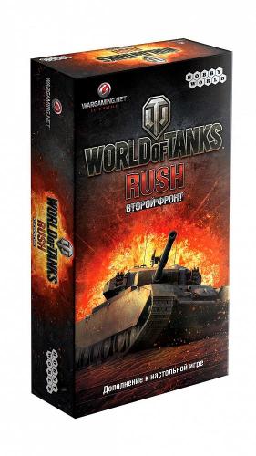 Настольная играWorld of Tanks Rush. Второй Фронт (2-е издание)