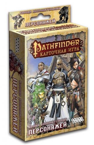 Настольная играPathfinder. Колода дополнительных персонажей
