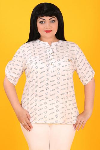 2Г 3545 Рубашка