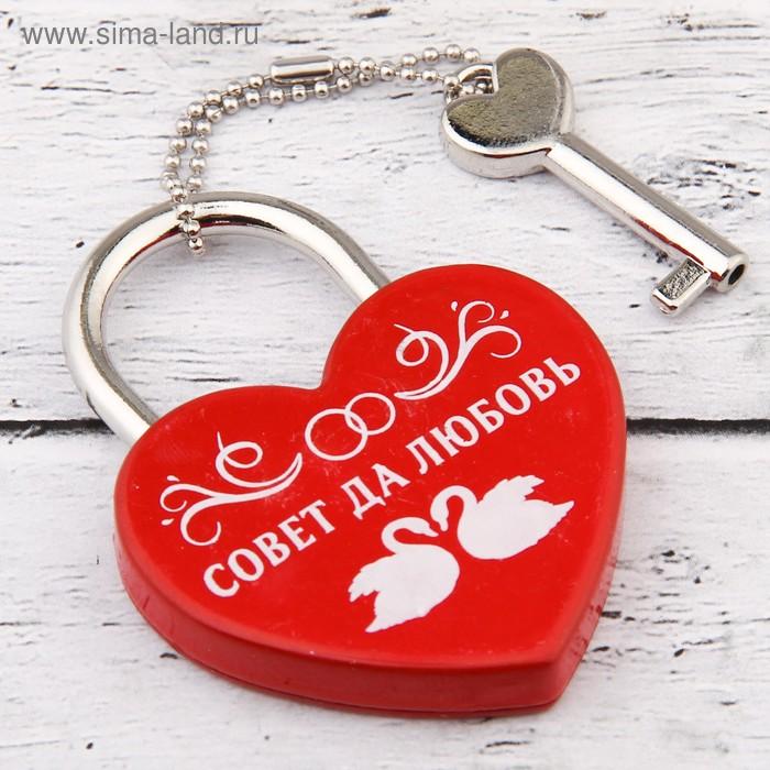 Поздравления на свадьбу с ключами