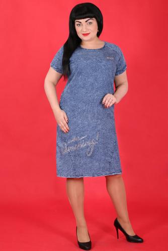 1-53 5742 Платье