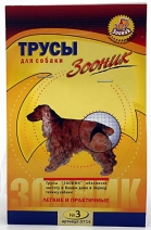 Зооник Трусы для собак №3 40-49 см