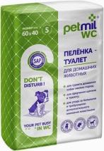 Петмил Пеленка впитывающая одноразовая с суперабсорбентом 60*40*5шт