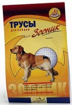 Зооник Трусы для собак №4 50-59 см