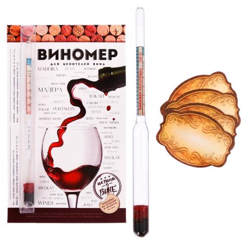 Виномер для ценителей вина
