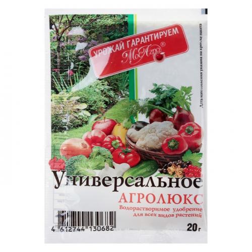 Удобрение минеральное водорастваримое для всех видов  растений Агролюкс, универсальное, 20 г  428869