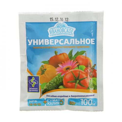 Удобрение минеральное Универсальное для садово-огородных культур, Ивановское, 50 г