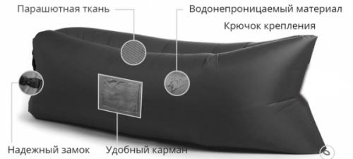 Надувной лежак Ламзак с карманами LAMZAC Россия черный