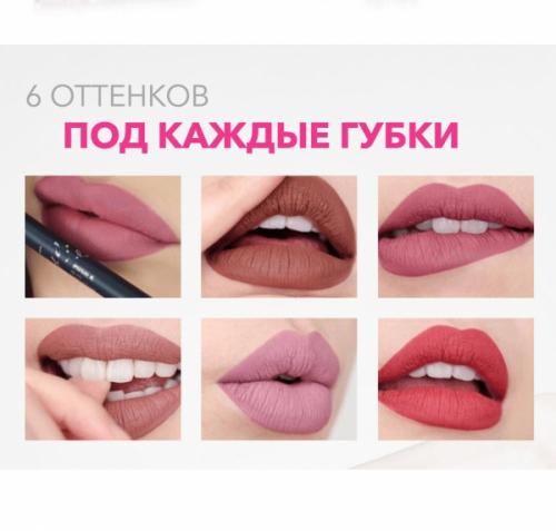 Набор матовых жидких губных помад Kylie Holiday Edition 6 оттенков набор №1