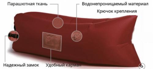 Надувной лежак Ламзак с карманами LAMZAC Россия бордо