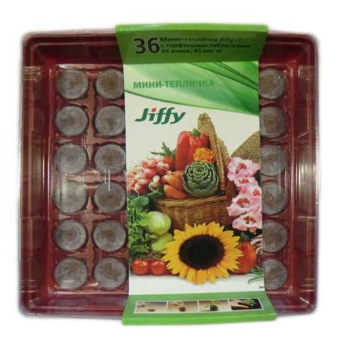 Набор мини-теплиц с торфяными таблетками (d = 41 мм, 36 шт.), 30 шт.