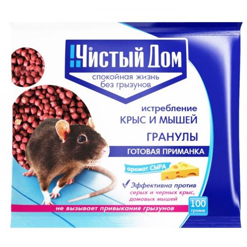 Гранулы от крыс и мышей Чистый дом с запахом сыра 100 г