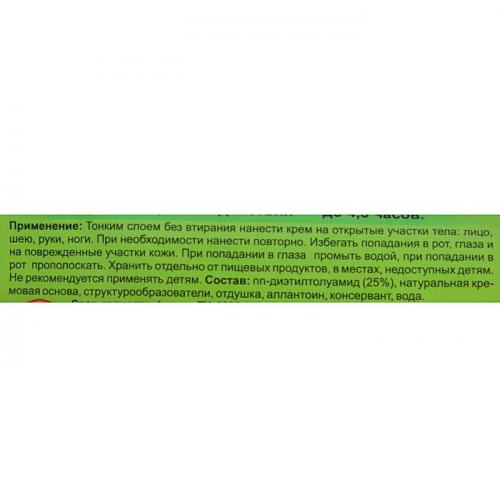 Крем от комаров Лютоня для взрослых, туба, 50 г