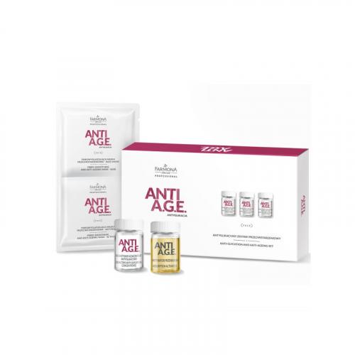 ANTI. A.G.E. АНТИГЛИКАЦИЯ Антигликолевый комплекс (активатор+концентрат+маска)