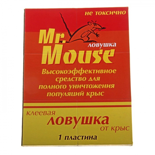 Клеевая ловушка MR. MOUSE от крыс и других грызунов книжка/50
