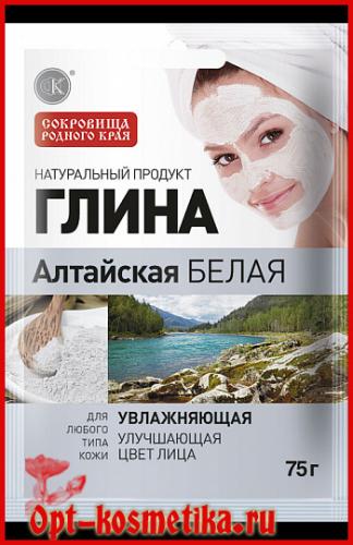 Глина Алтайская белая, увлажняющая