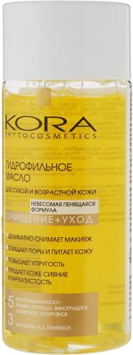КОРА Гидрофильное масло д/сухой и возрастной кожи.Очищение + Уход150мл