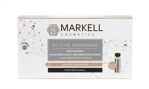 Программа комплексного обновления кожи  с мультифруктовым пилингом