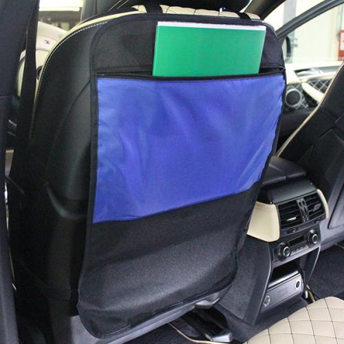 Защита для спинки сиденья + Органайзер для автомобиля, 1 карман под замком, Васильковый